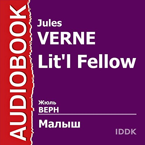 Lit'l Fellow [Russian Edition]  By  cover art