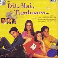 Dil Hai Tumhaara by Various Artist