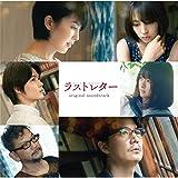 カエルノウタ (movie ver.)