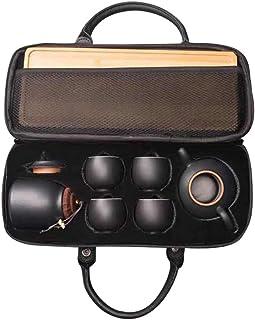 【窑言】旅のお茶セット 茶器付き携帯バッグ 和製茶器 スマート 家庭用茶器 茶皿セット 携帯茶器 車載のティーセット お茶