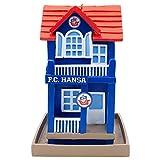 FC Hansa Rostock Vogelfutter-Haus