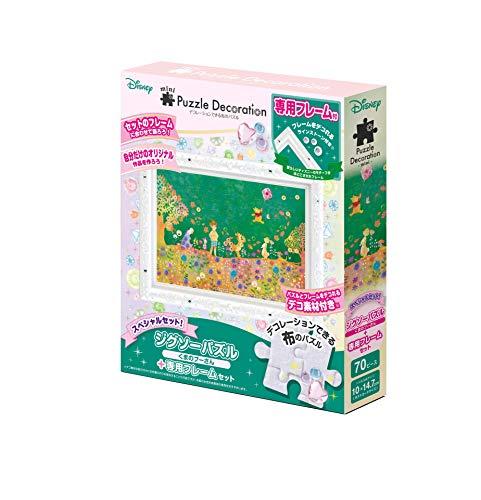70ピース ジグソーパズル ディズニー パズルデコレーションMINI くまのプーさん専用フレームセット (10x14.7cm)