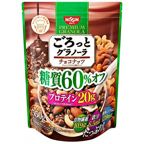 日清シスコ ごろっとグラノーラ 糖質60%オフチョコナッツ 350g×6袋入