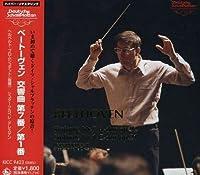 Beethoven: Symphonies Nos.1 & 7 by Blomstedt & Staatskapelle Dresden (2006-12-21)