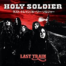 Last Train (25th Anniversary) [Black LP]