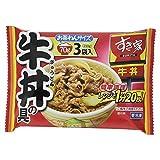 冷凍 トロナ すき家 牛丼の具 お茶わんサイズ 70g×3袋入り