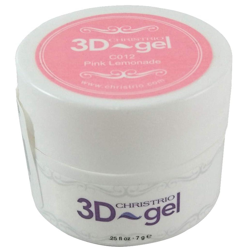 フィットアトミックオーナメントCHRISTRIO 3Dジェル 7g C012 ピンクレモネード