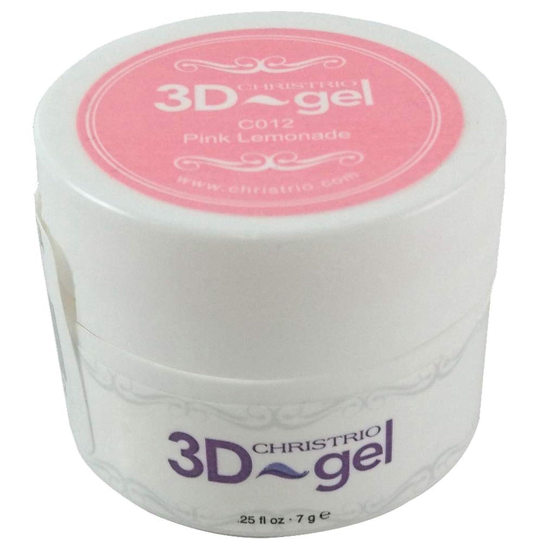 CHRISTRIO 3Dジェル 7g C012 ピンクレモネード