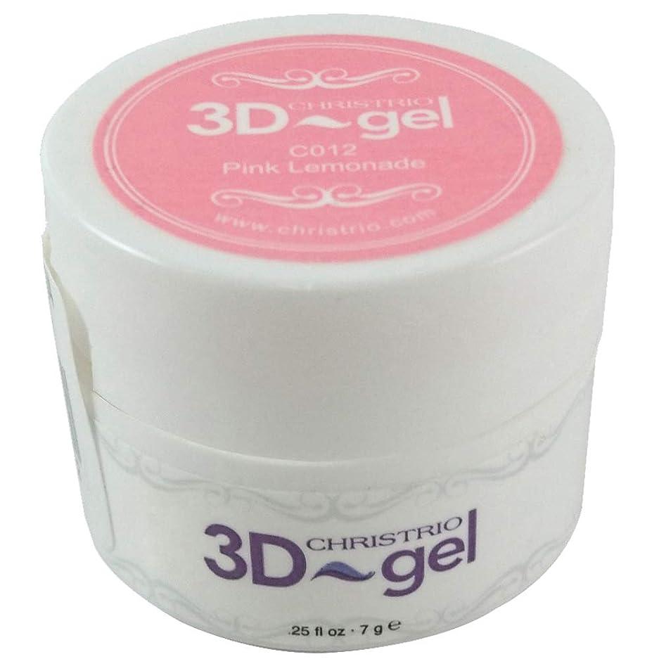 適応用量ブラウザCHRISTRIO 3Dジェル 7g C012 ピンクレモネード