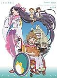 さらざんまい 4(完全生産限定版)[DVD]