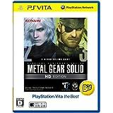 METAL GEAR SOLID HD EDITION PlayStation Vita the Best - PS Vita