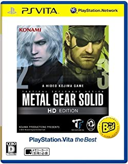 METAL GEAR SOLID HD EDITION PlayStation Vita the Best (Japanese Edition)