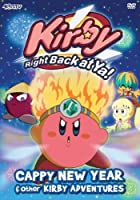 Kirby: Cappy New Year & Other Kirby Adventures [DVD] [Import]