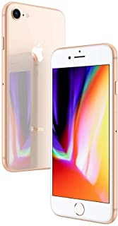 Apple iPhone 8 SIMフリースマートフォン 64GB ゴルドー (整備済み品)