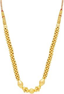 WHP Jewellers 22k (916) Yellow Gold Choker Necklace for Women
