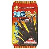 サンコー  カル鉄スティック・ココア味 115g  10個