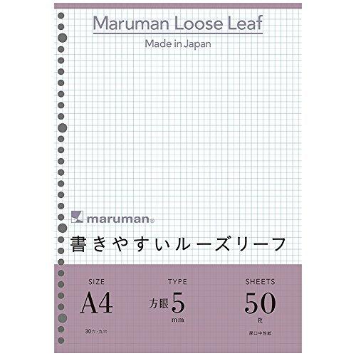 マルマン A4 ルーズリーフ 5ミリ方眼罫 L1107 3個セット