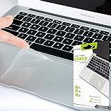 VFENG Premium Trackpad-Schutzfolie, matt, kompatibel mit MacBook Air 13 Zoll 2018/2019/2020+ (Modell: A1932/A2179/A2337), 2 Stück