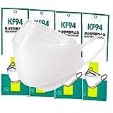 KF94マスク 大人用 10/20/50枚セット 在庫あり 個別包装 4層構造 立体構造 男女兼用 飛沫防止 防塵 花粉症 通気 口紅が付きにくいタイプ BRUN (ホワイト, 50枚個包装)