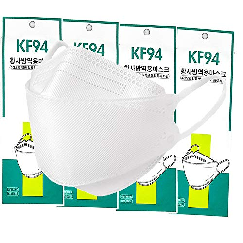 [Amazon限定ブランド] KF94マスク 大人用 10/20/50枚セット 在庫あり 個別包装 4層構造 立体構造 男女兼用 飛沫防止 防塵 花粉症 通気 口紅が付きにくいタイプ BRUN (ホワイト, 10枚個包装)