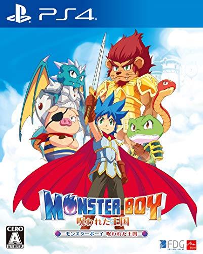 Monster Boy and the Cursed Kingdom (Multi-Language) Japanese Import Region free
