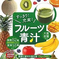 ヒロコーポレーション フルーツ青汁3g×24包 お徳用 4箱セット