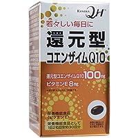 【ユニマットリケン】還元型コエンザイムQ10 60粒 ×10個セット