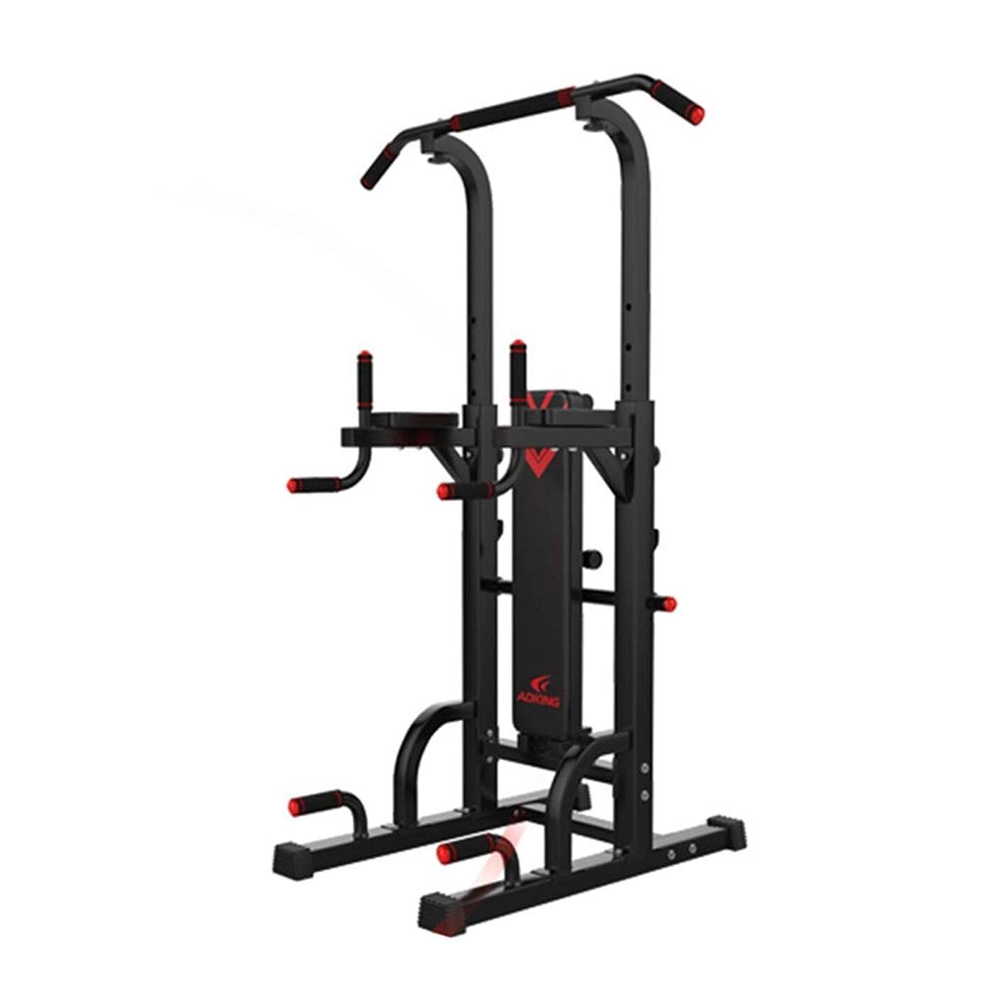 緩む賢い扱うディップスタンド水平バー平行棒ボクシングサンドバッグホーム多機能プルアップ屋内トレーニング用フィットネス機器 (Color : Black, Size : 100*64*230cm)