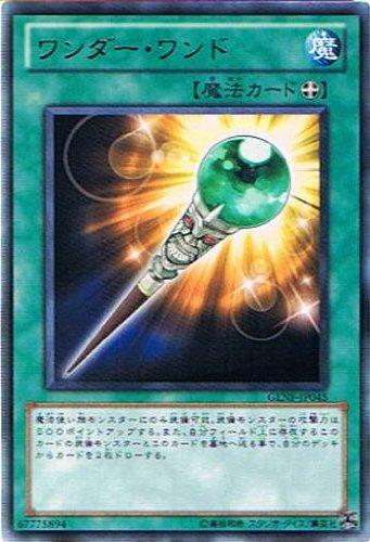 遊戯王 GENF-JP045-R 《ワンダー・ワンド》 Rare