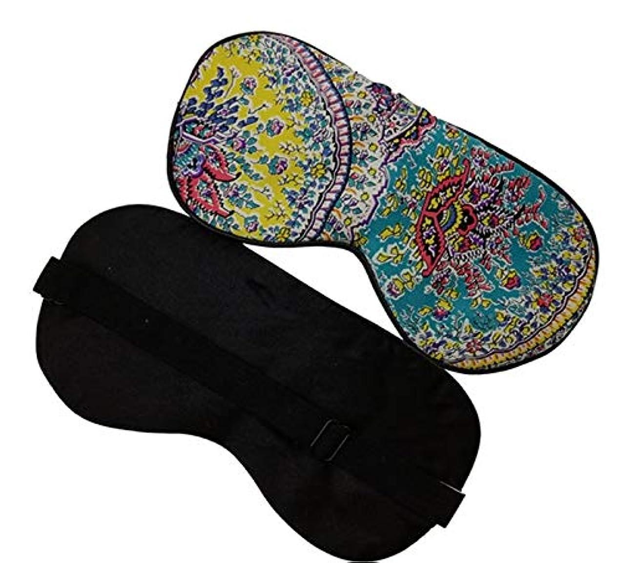 渦ちらつき旅NOTE 100%純粋なシルクの睡眠の目のマスク花柄両側アイシェードアイカバーソフト目隠し旅行リラックス補助調整可能な小型