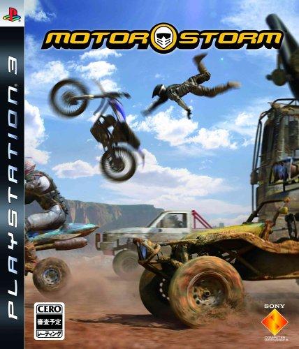 MotorStorm~モーターストーム~ - PS3