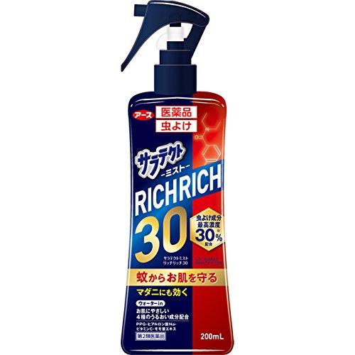 アース製薬『サラテクトミスト リッチリッチ30』