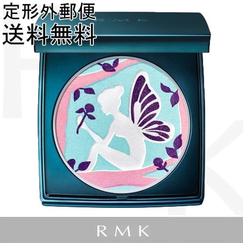 ルネッサンス美しい害虫RMK ムーンブルーム フィニッシングパウダー