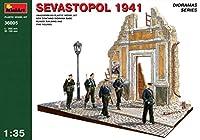 ■ ミニアート 【絶版】 1/35 セヴァストポリの戦い 1941 クリミア市街 w/石畳ベース、ロシア海軍歩兵付き