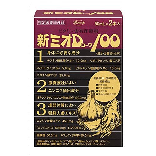 新ミオDコーワ100 [指定医薬部外品]