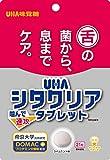 UHA味覚糖 シタクリア 口腔ケアタブレット 舌の菌から息までケア ライムミント味 21粒 7日~21日分