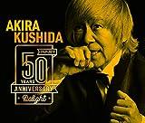 串田アキラ デビュー50周年記念アルバム~Delight~(DVD付)