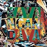 Songtexte von Gilberto Gil - Kaya N'gan Daya