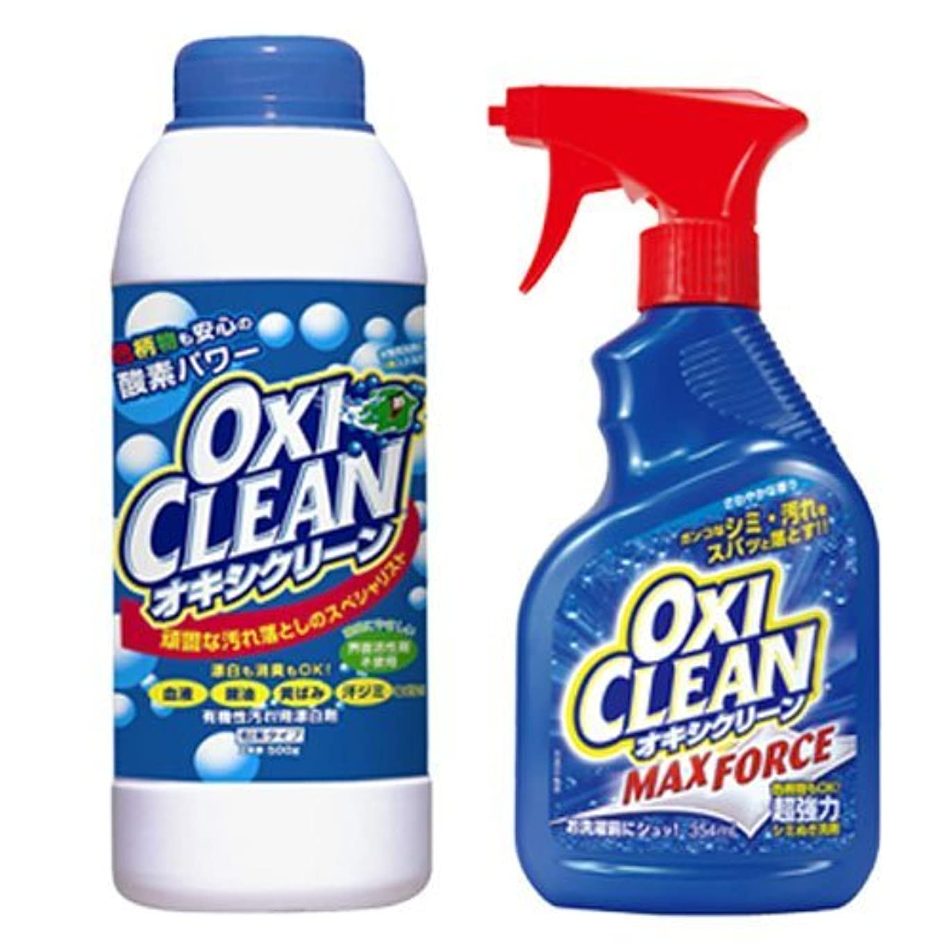 カプラー辞任するキネマティクスOXI CLEAN オキシクリーン 500g+オキシクリーン マックスフォース 354mL