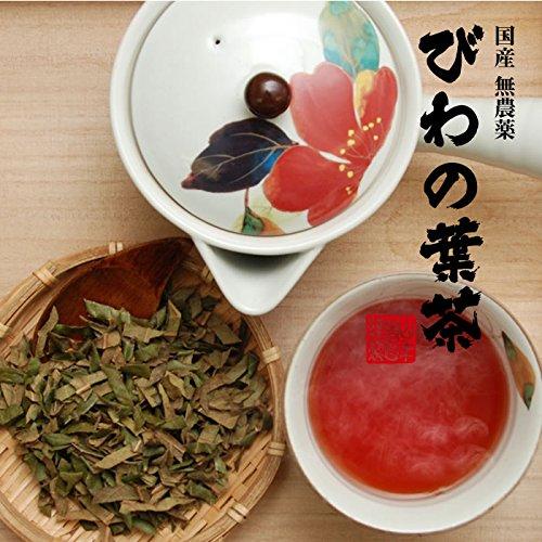 巣鴨のお茶屋さん山年園『国産無農薬びわの葉茶』