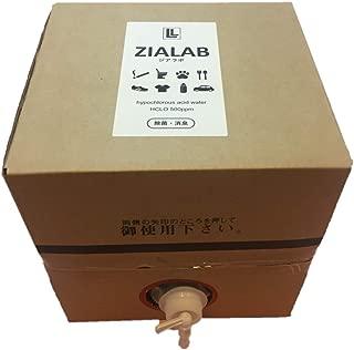 ジアラボ 次亜塩素酸水 (20L)