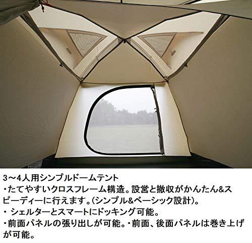 ogawa(オガワ)テントドームピスタ34[3~4人用]2657