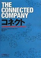 コネクト ―企業と顧客が相互接続された未来の働き方
