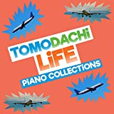 Tomodachi Life Piano Collections