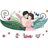 Plante sticker mural autocollants chambre chaude auto-adhésif chambre décoration murale chevet couple romantique papier peint 50x70 cm