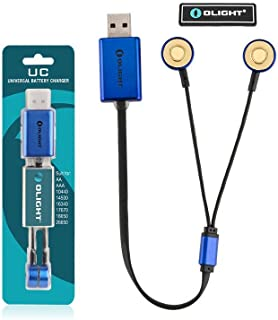 Bundle: Olight Portable Universal Magnetic USB Charger (UC Charger/Cable Charger for Travelling) for 14500 16340 (RCR123A) 18500 18650 22650 Rechargeable Batteries with Olight Patch