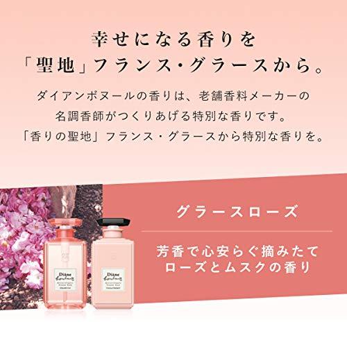 DianeBonheur(ダイアンボヌール)ダメージリペアシャンプーリキッド・液体グラースローズの香り500ml