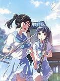 響け!ユーフォニアム2 2巻[Blu-ray/ブルーレイ]