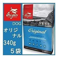 オリジン オリジナル (子犬~高齢犬) 340gx5袋