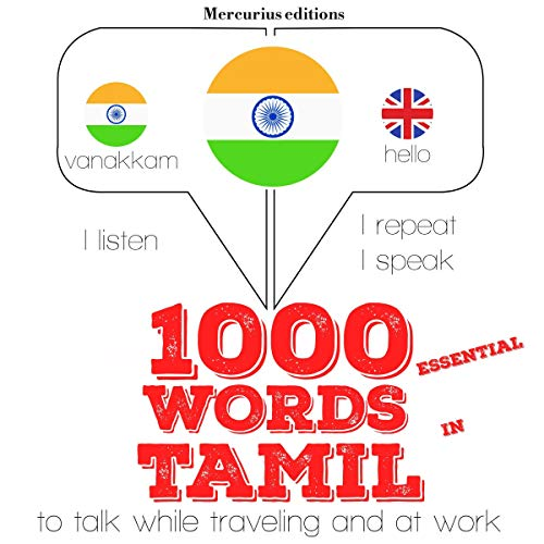 1000 essential words in Tamil cover art